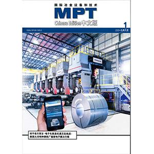 MPT China